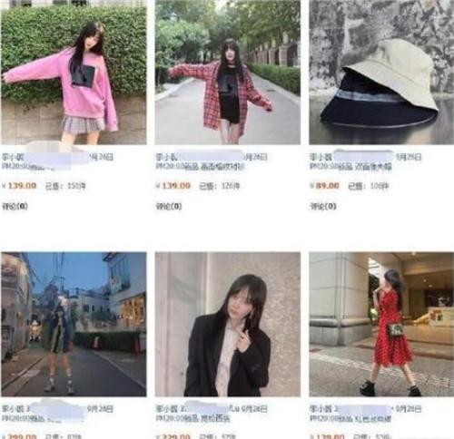 李小璐網店營業額怎么回事?李小璐轉行自創品牌賣衣服了?