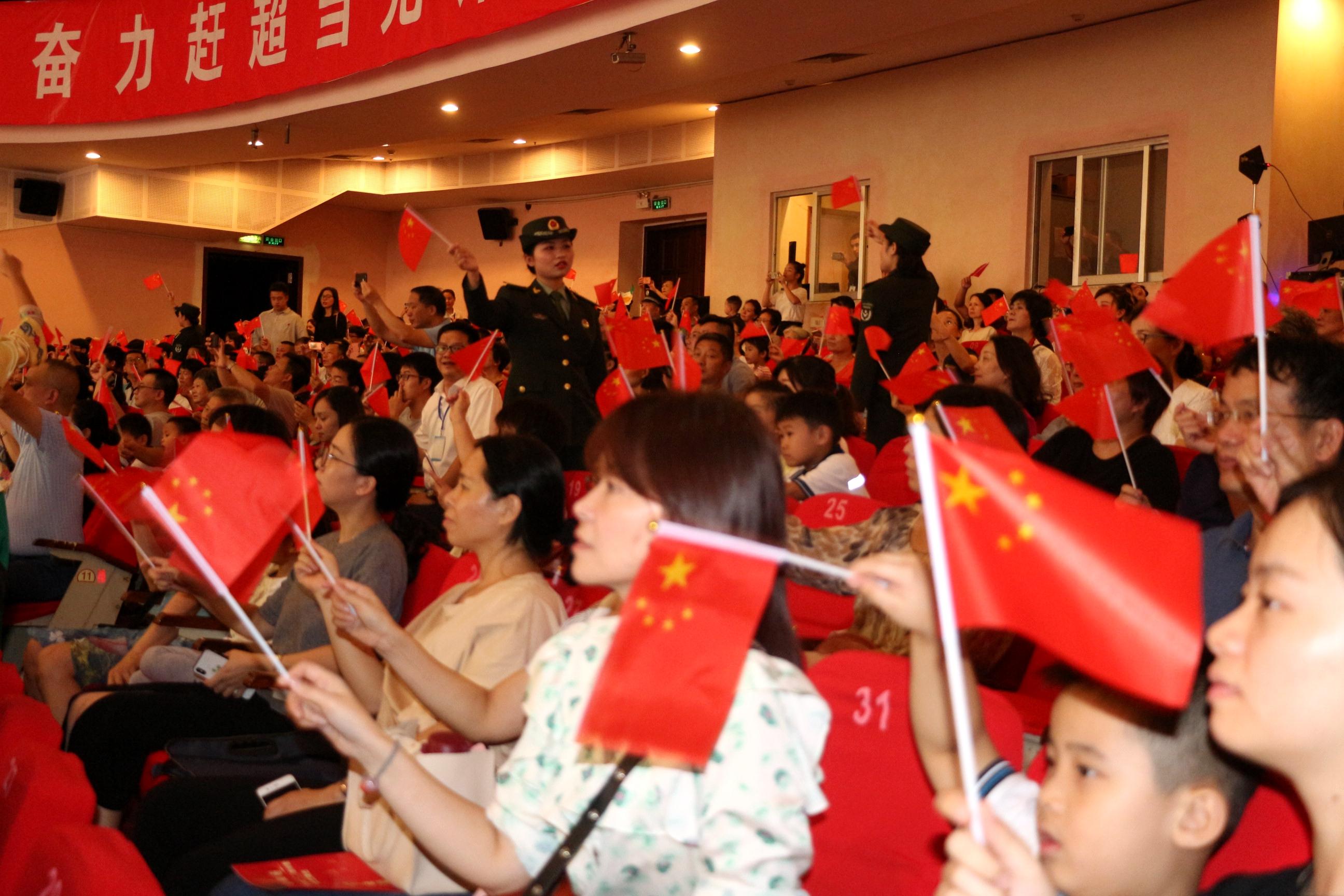 漳州市庆祝新中国成立70周年文艺演出举行