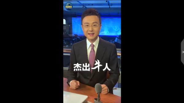生于1949年的新中国是属牛的,刚强一口气说了20多个牛详细新闻介绍?