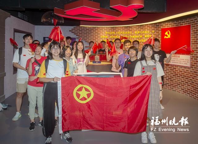 《共产党宣��起身言》中文首译本在福州现身 世上仅存9本