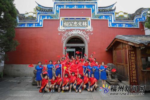 福州市林则徐纪念馆将在国庆期间举行多场活动