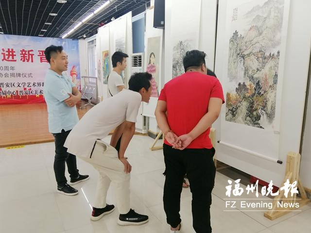 晋安区美术家协会落户鼓山镇 文化服务升级