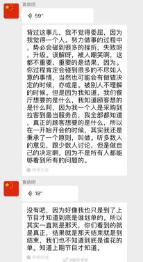 黄晓明回应背锅新闻介绍?黄晓明回应背锅说了什么?