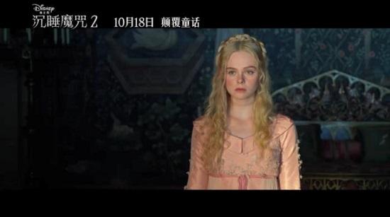 沉睡魔咒2定档在什么时候 沉睡魔咒2主要讲述了什么