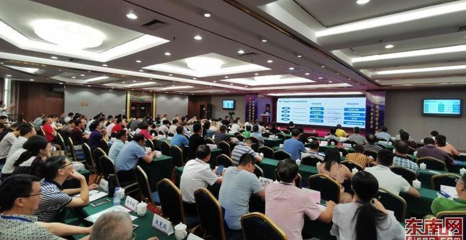 2019年福建省全民终身学习活动周在宁德市启动