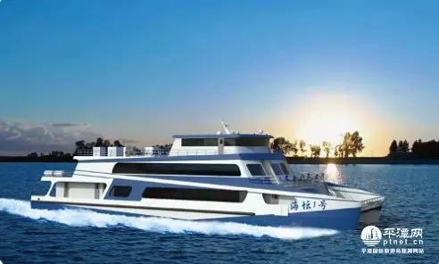"""平潭将打造海上观光双体游览船""""海坛1号"""" 预计明年5月投入运营"""
