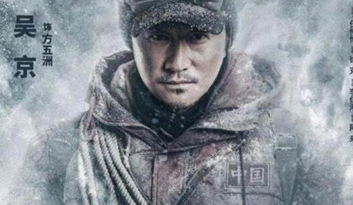 吴京将出席阅兵式