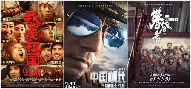 最强国庆档是什么意思?最强国庆档电影有哪些最新票房公布