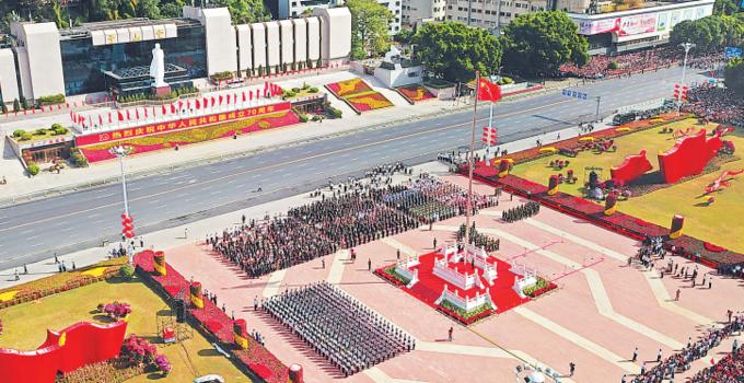 福建省举行庆祝中华人民共幽光和国成立70周年升国旗仪式