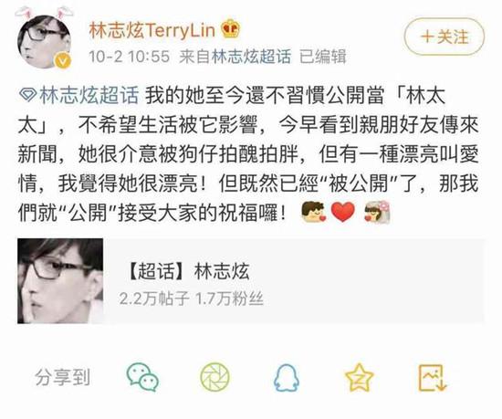 林志炫承认已婚什么情况 这到底是怎么回事?