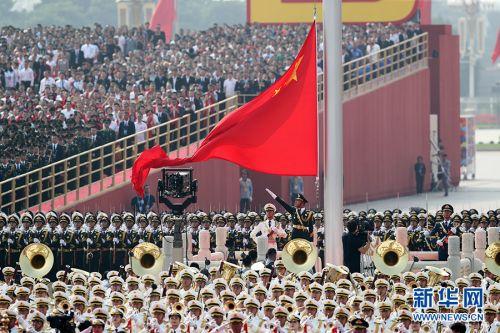 2019年新中国成立70周年国庆大阅兵大会全景纪实