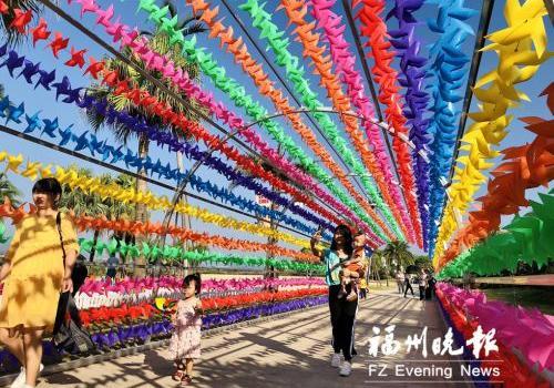国庆假期福州公园各有特色 沙滩公园举办风车节