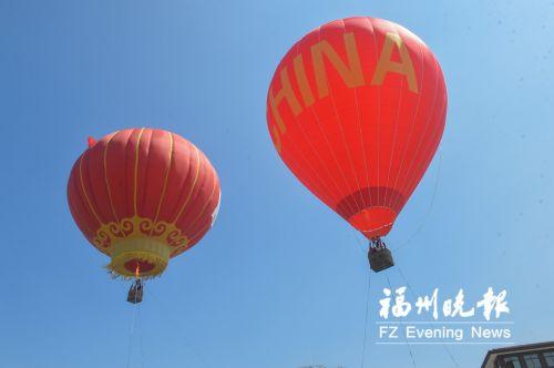 福州晋安区水滴形热气球升空庆国庆