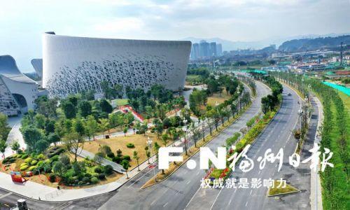 福州南江滨东大道7公里路段完成景观升级