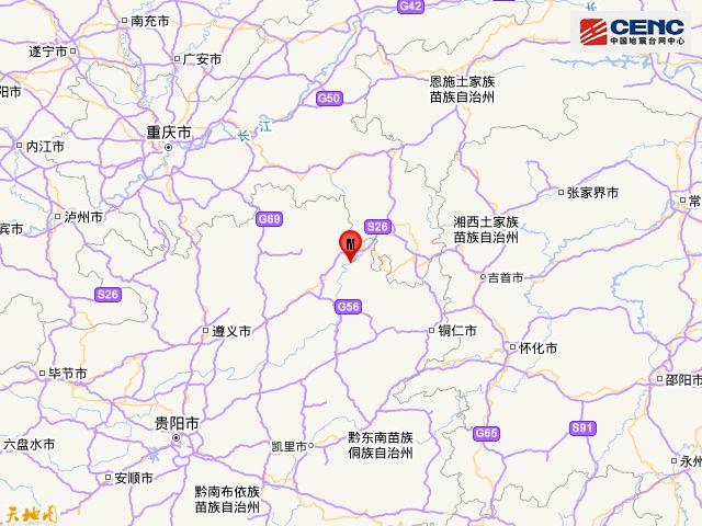 贵州铜仁市地震详细新闻介绍 贵州铜仁市沿河县发生4.9级地震