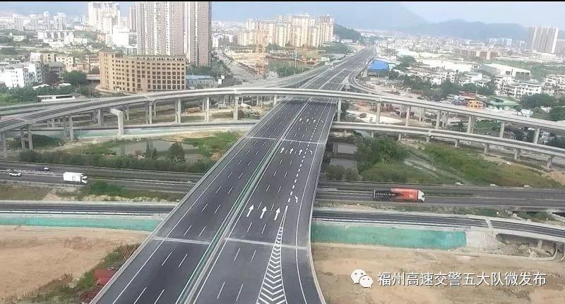 """高!大!上!福州高速启用""""无人机""""巡逻执法......"""