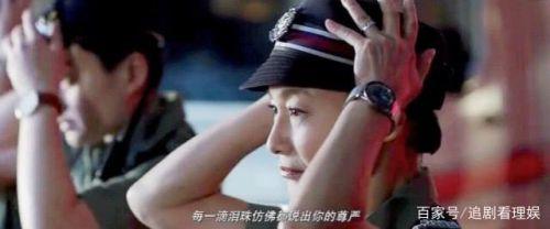 惠英红换帽徽新闻介绍?我和我的祖国惠英红换帽徽意味着什么
