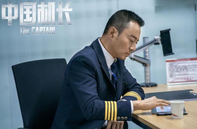 """《中国机长》票房破10亿! """"中国机长""""原型是谁个人资料介绍"""