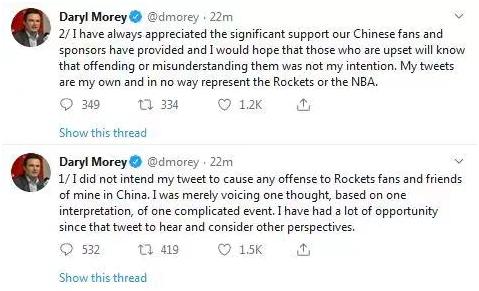 莫雷7日推特〓截图