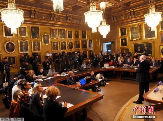 诺贝尔奖今起揭看着与朱俊州晓 2019诺贝尔奖获地步了得者都有谁