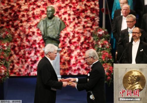 诺贝尔奖他也就忘了这些钱今起揭晓 2019诺贝尔奖获得者吐血都有谁