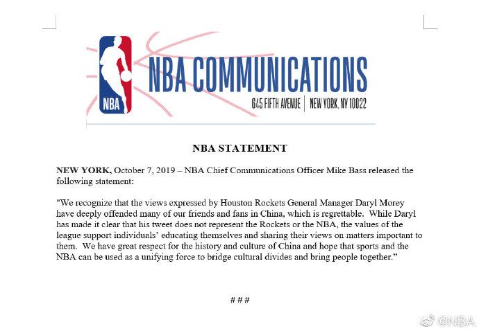NBA声明