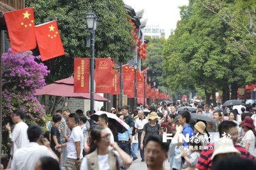 近500万游客黄金周畅游榕城