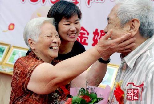 """真甜!福州鼓楼20对金婚夫妻,重阳节里""""晒幸福"""""""