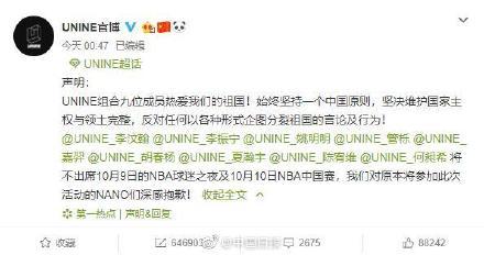 多位明星退出NBA中国赛新闻介绍?莫雷必须道歉事件始末来龙去脉