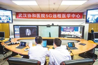 5G技术为智慧医疗添翼应用场景多元 亟待�f送���|西更规范