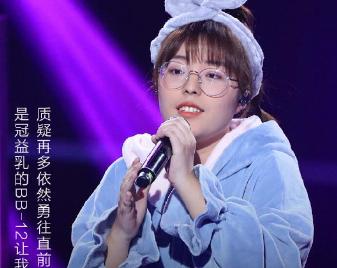 邢晗铭为什么被叫火星女孩