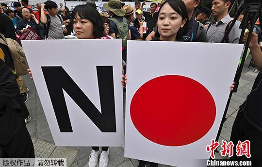"""韩媒:韩""""抵制日本""""运动致日本损失3500亿韩元"""