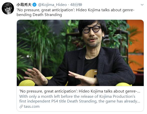 小岛秀夫:打完游戏1/3,就能搞懂《死亡搁浅》