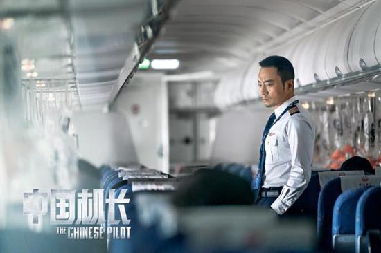 中国机长票房20亿怎么回事 这到底是什么情况?