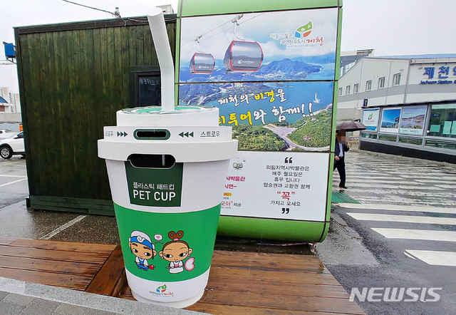 天价垃圾桶5万1个怎么回事 为何韩国垃圾桶卖那么贵