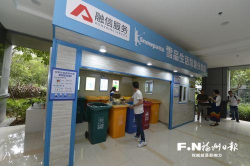 福州台江区垃圾分类屋(亭)全部完成主体建设