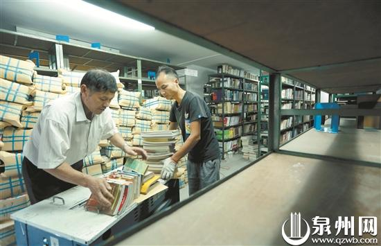 快三投注彩票平台_泉州市图书馆迈出迁址第一步 东湖馆区暂停图书外借服务
