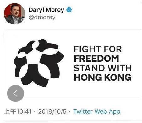莫雷发布辱华言论说了什么?莫雷必须道歉事件详细原委来龙去脉