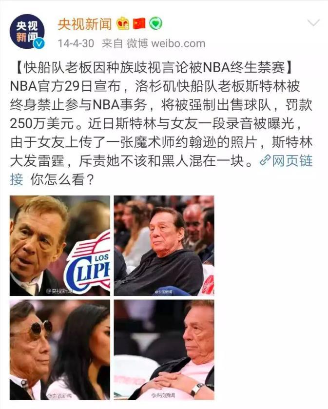 莫雷言论后续进展 肖华再发声明全文未道歉 腾讯央视暂停NBA转播