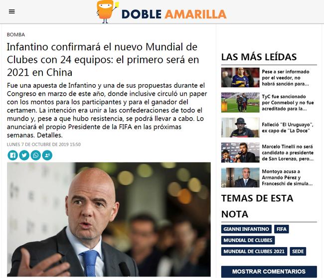 阿根廷媒体截图