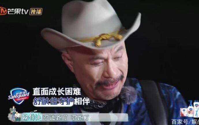徐锦江骑单车逃跑