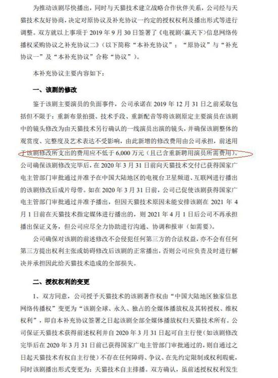 下载福彩网快三_唐德起诉高云翔索赔6千万 高云翔律师到达现场