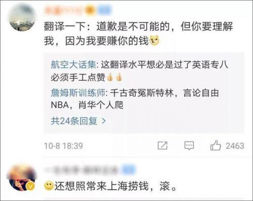 肖华连夜抵达上海什么现象?肖华为什么连夜抵达上海说了什么