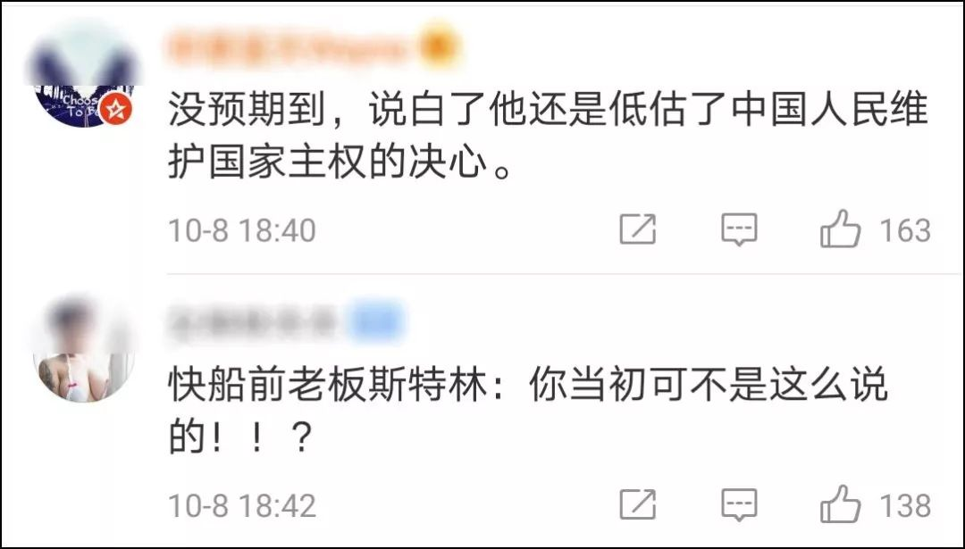 肖华连夜抵达上海怎么样回事?肖华跟莫雷什么干系?莫雷欠妥谈咽工作最新旧事