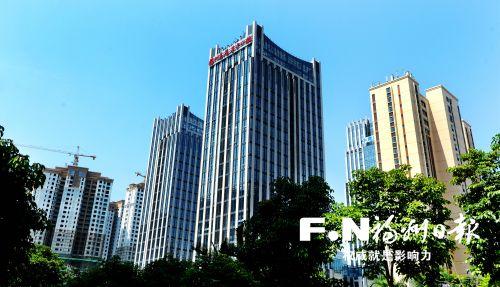 出台38条改革创新措施 福州自贸片区推动外向型经济高质量发展