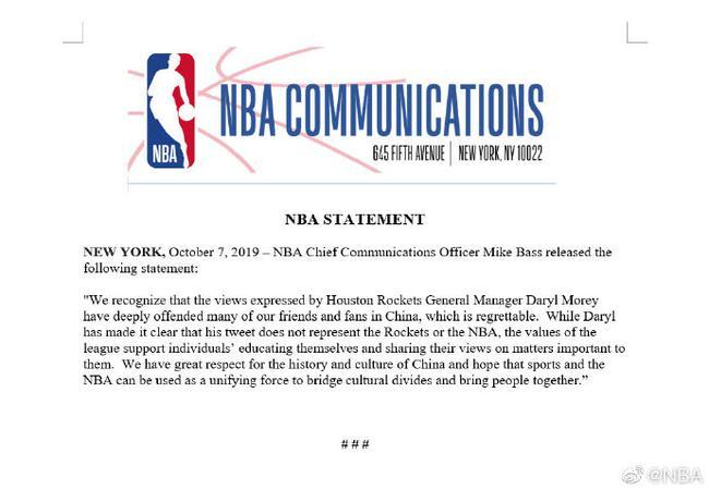 莫雷必须道歉事件始末 央视暂停NBA赛事转播安排 NBA官方声明全文无惩罚无道歉