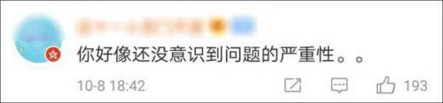 肖华再发声明说了什么?肖华连夜抵达上海,莫雷必须道歉怎么回事