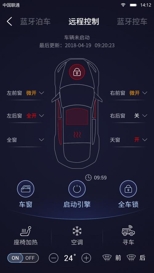 """东南DX5全国上市,精致实力""""动心中国"""""""