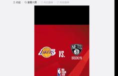 NBA中国赛照常举行怎么回事? NBA中国赛照常举行会有人去看么