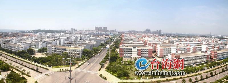 火炬(翔安)产业区成厦门重要高新技术产业基地